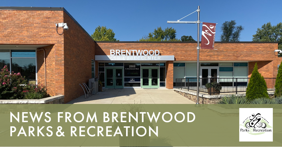 Brentwood Parks and Recreation News
